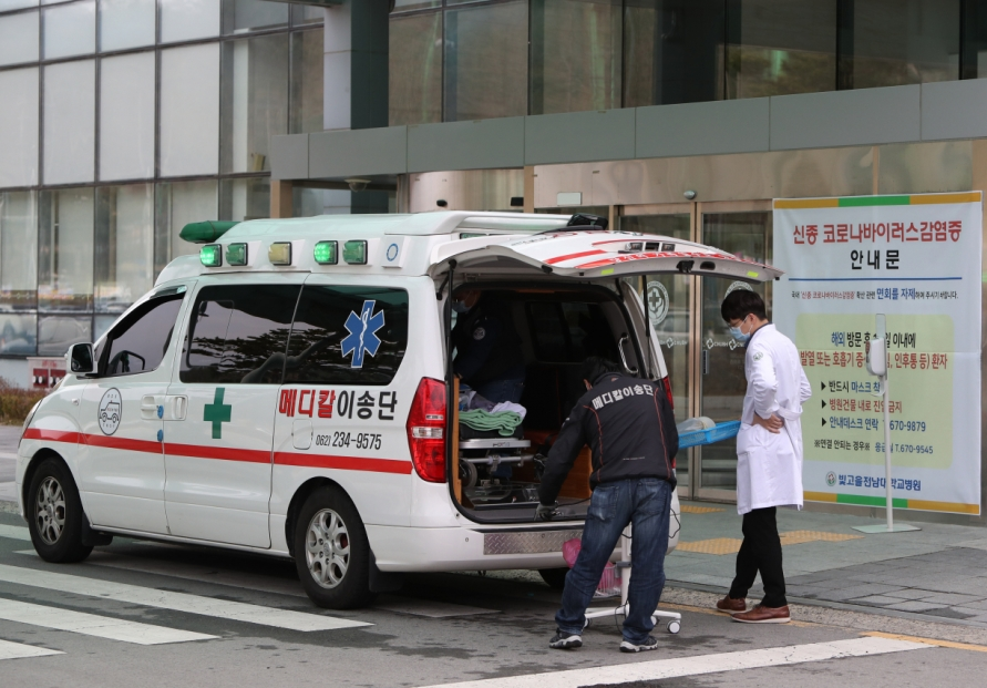 S. Korea set to release 4 more fully recovered coronavirus patients: KCDC