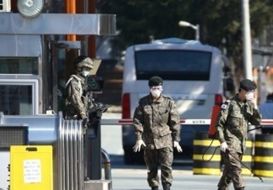 11 infected, 7,700 quarantined: Defense Ministry