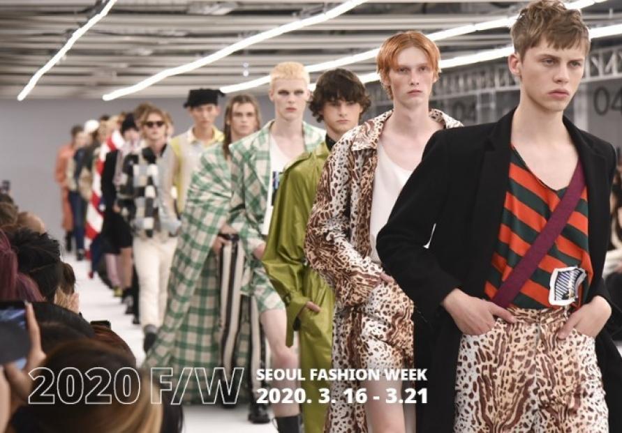 Seoul Fashion Week 2020 shows to be canceled
