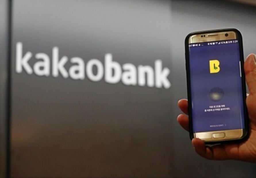 Kakao Bank expands partnerships for brokerage services