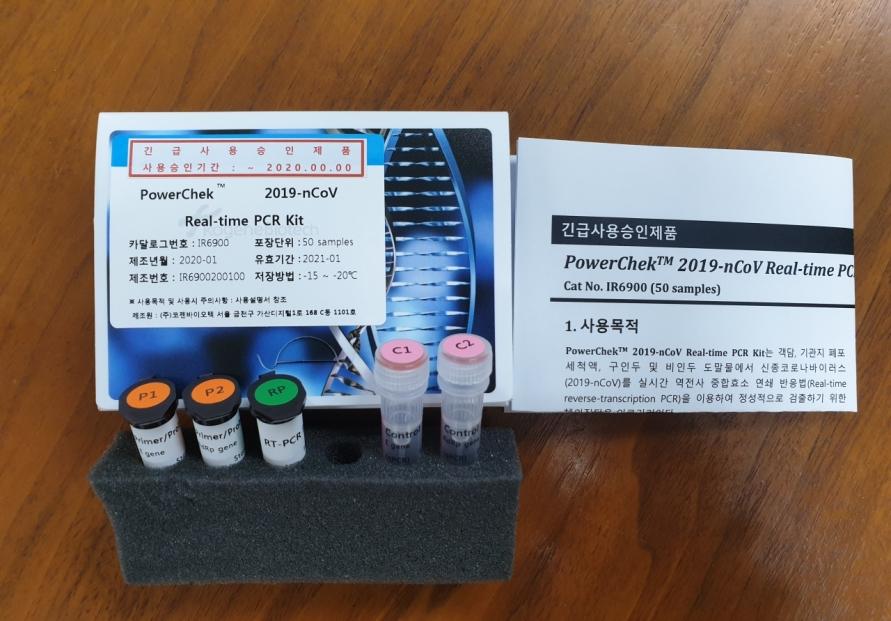 Korea ramps up testing capacity for COVID-19