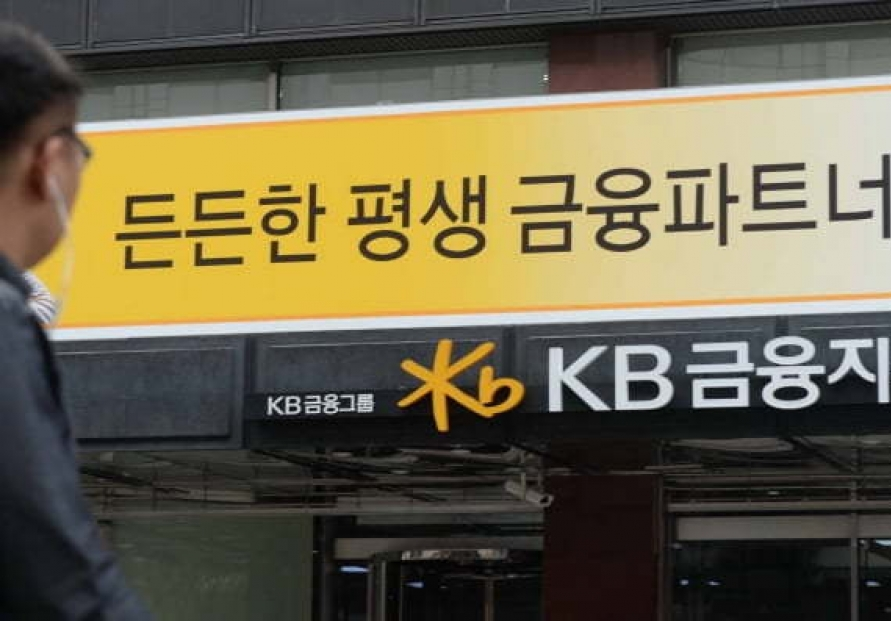 KB Financial to launch intraboard ESG committee
