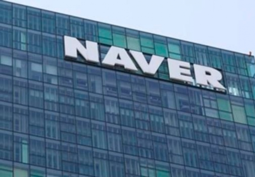 Naver grants incentive stock options to employees