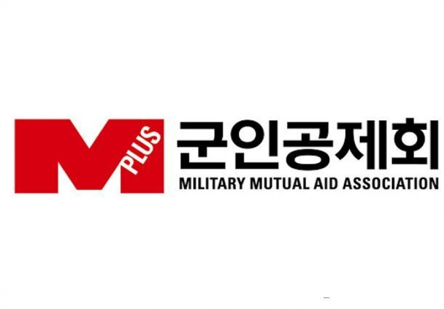 MMAA selects 8 external partners to back W130b