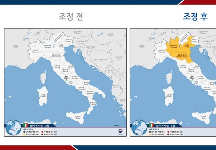 S. Korea raises travel advisory for northern Italy