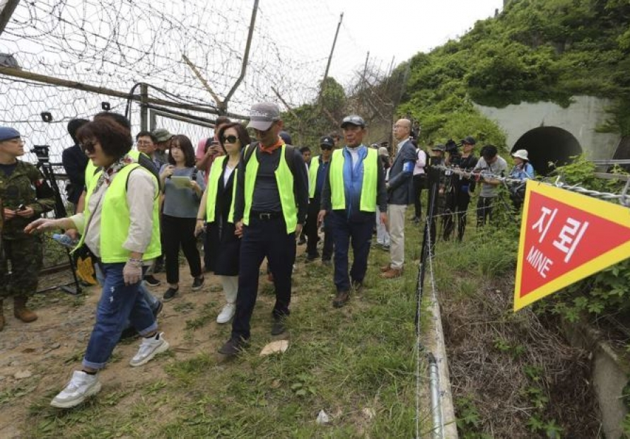 Government to inject W14b to develop DMZ Peace Trail