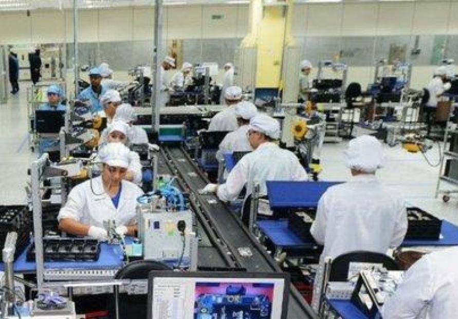 Samsung to shutter another Brazil plant over new coronavirus