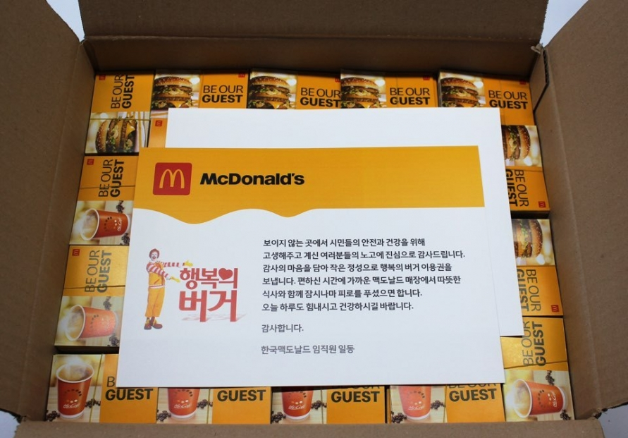 McDonald's reaches out to support COVID-19 heroes