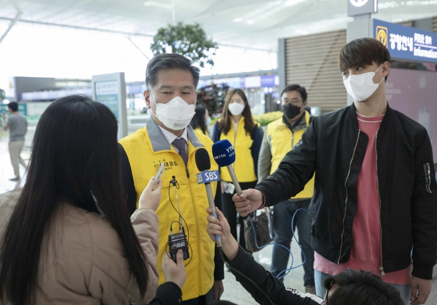 S. Korean chartered flight departs for virus-hit Italy to bring citizens home
