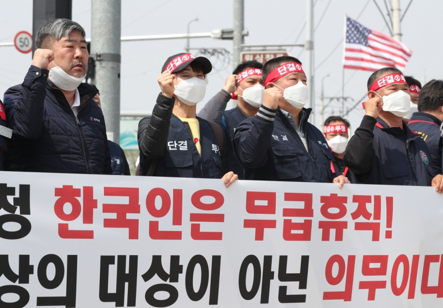 Pentagon accepts S. Korea's proposal to fund labor costs for Korean USFK workers on furlough