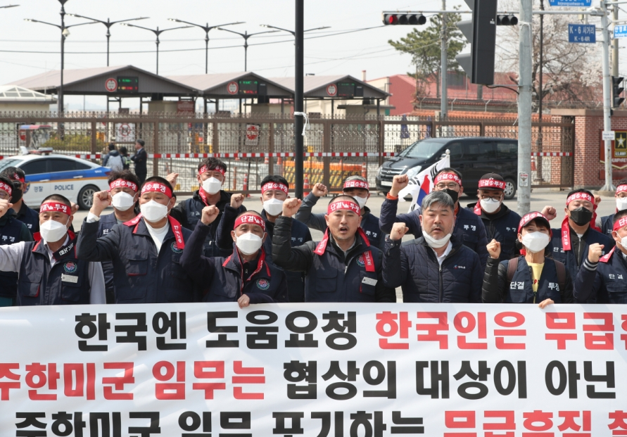 USFK workers go on unpaid leave as final deal pending