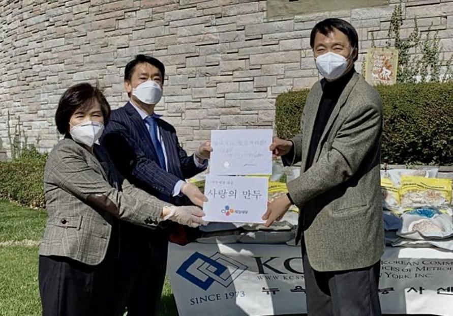 CJ donates dumpling to Korean community in New York