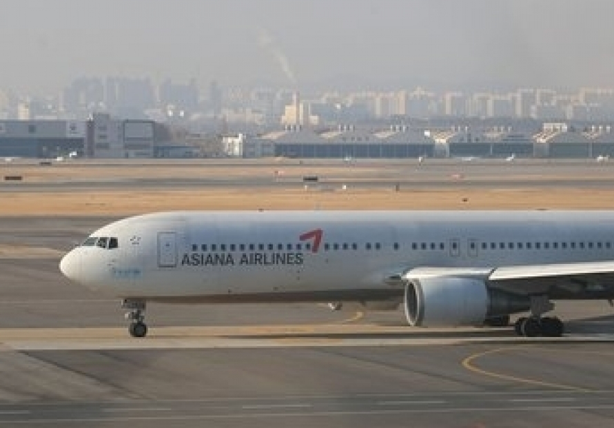 Antitrust watchdog approves HDC-Asiana Airlines merger