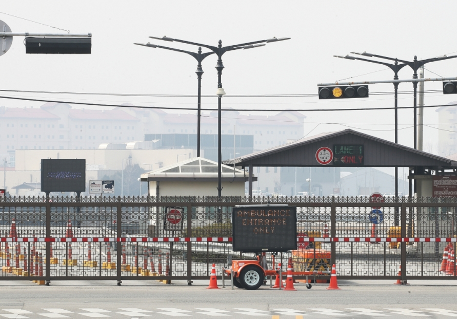 American citizen at USFK's Camp Humphreys tests positive for COVID-19, bringing total to 19