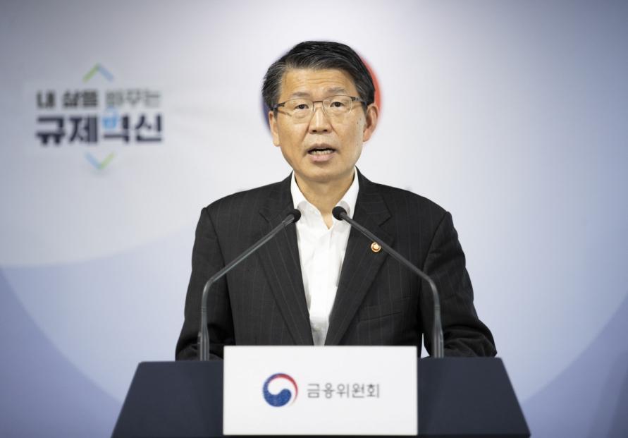 Financial regulator dismisses 'April crisis'