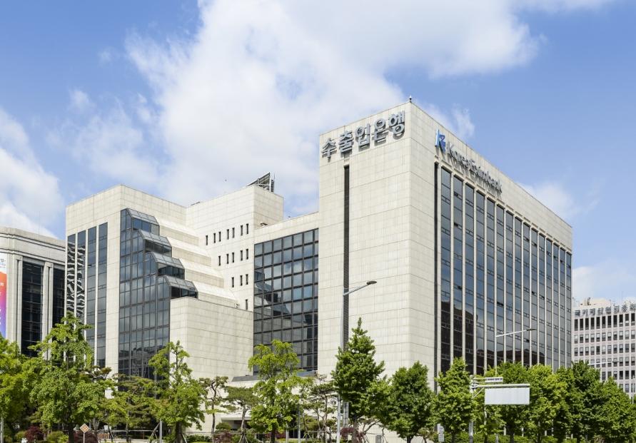 Eximbank Korea to create health care funds worth W400b