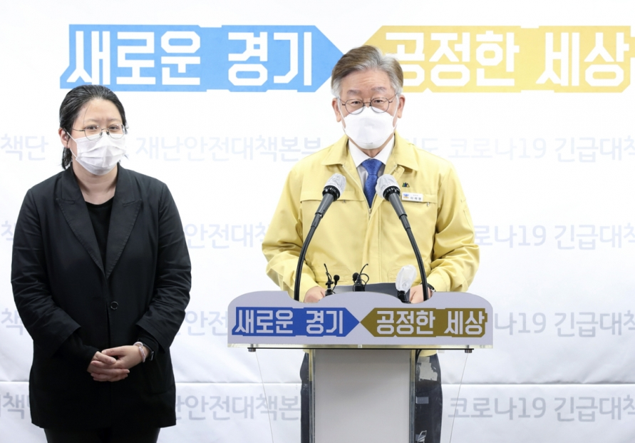 Gyeonggi governor suggests 2nd coronavirus relief payouts