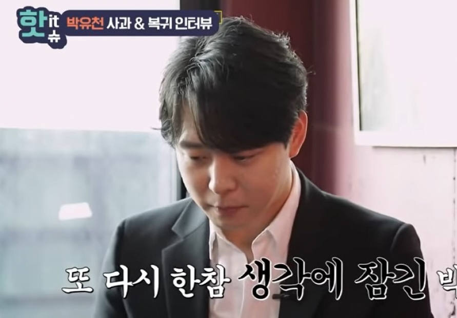 [Newsmaker] Park Yu-chun apologizes on air for lying about drug use last year