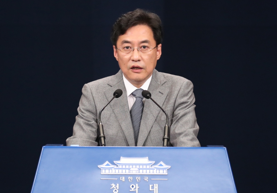 Moon urges legislation on raising property ownership taxes against soaring housing prices