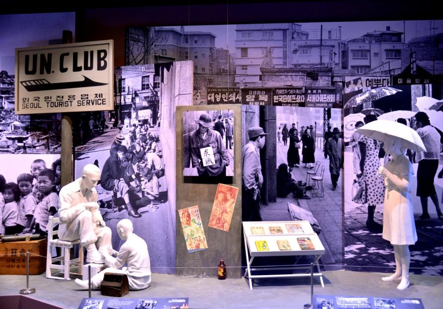 [Eye Plus] Modern Korean history at a glance
