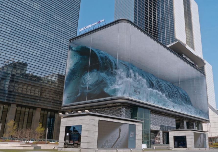 'Wave' on Coex digital billboard grabs international attention
