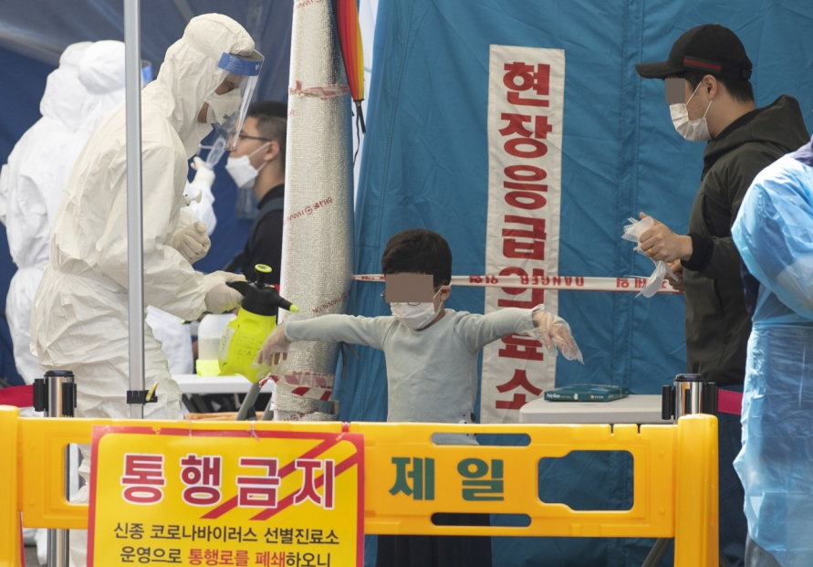 [Newsmaker] 2 suspected MIS-C cases in S. Korea turn out to be Kawasaki disease