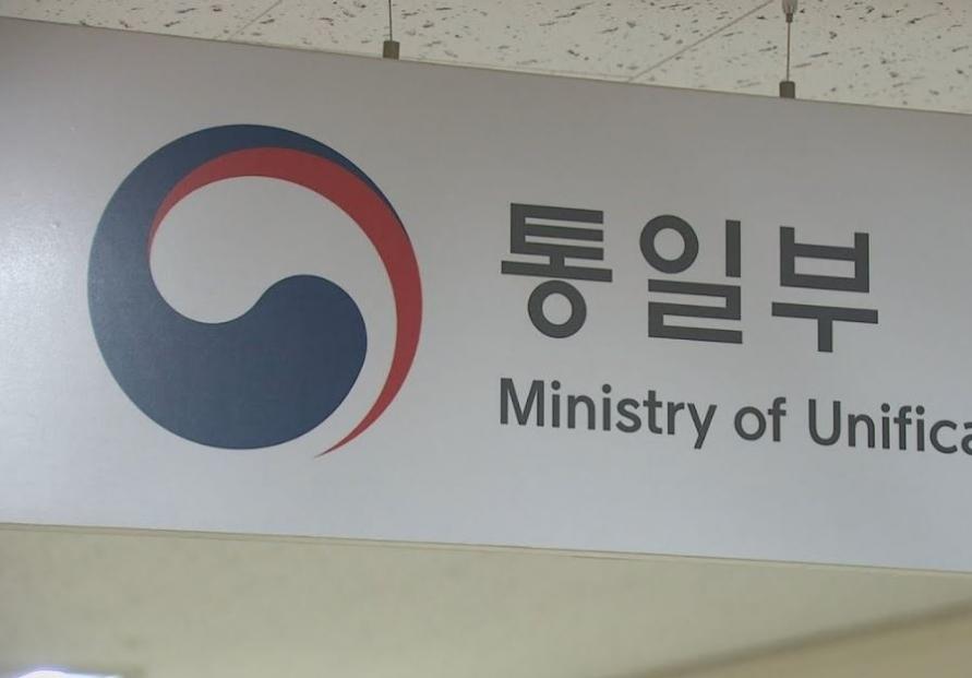 Seoul seeks to ease regulations on inter-Korean exchange