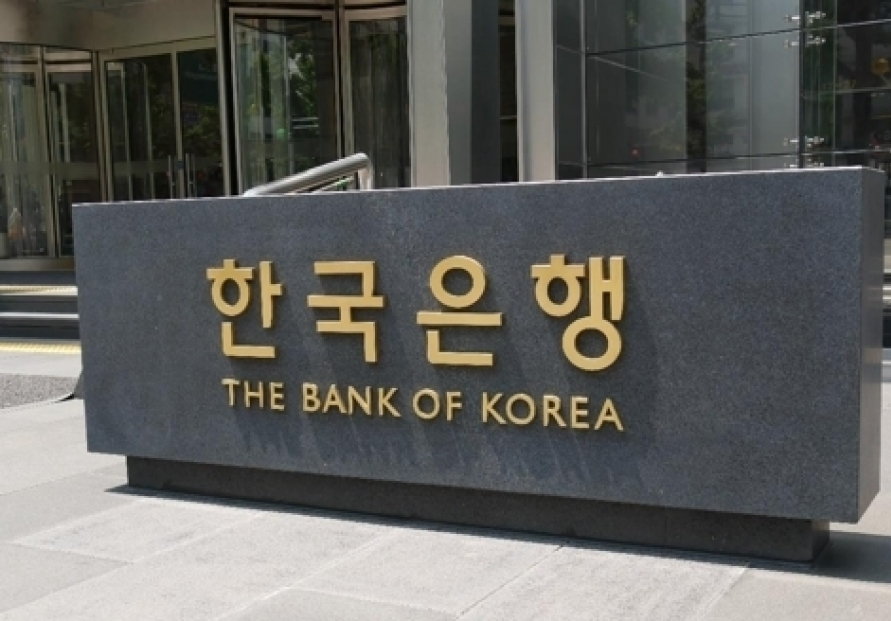 Full text of BOK statement on monetary policy decision in May