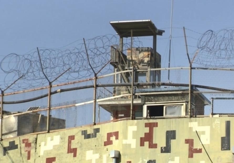 Both Koreas violated armistice agreement: UN Command
