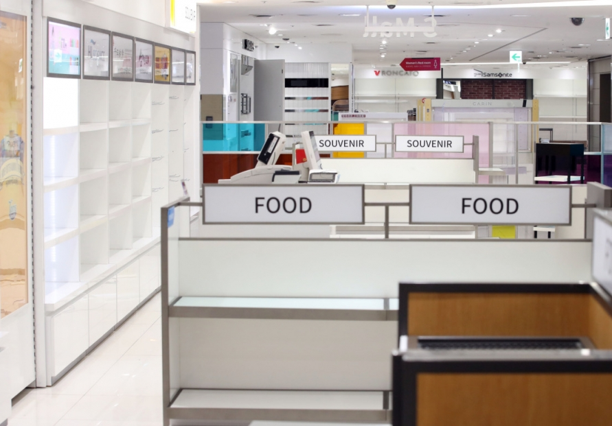 S. Korean duty-free operators grapple with pandemic-caused biz slump