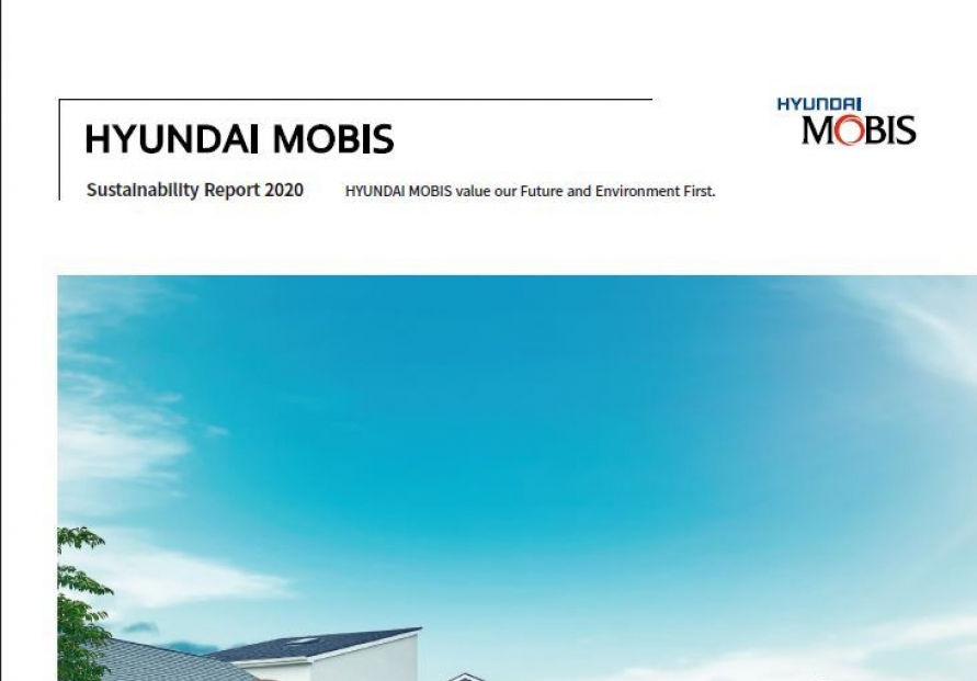 Hyundai Mobis to inject W1tr for future mobility this year