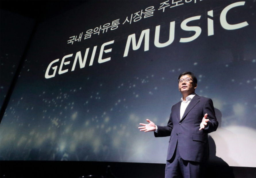 Genie Music to supply K-pop to China's Tencent Music