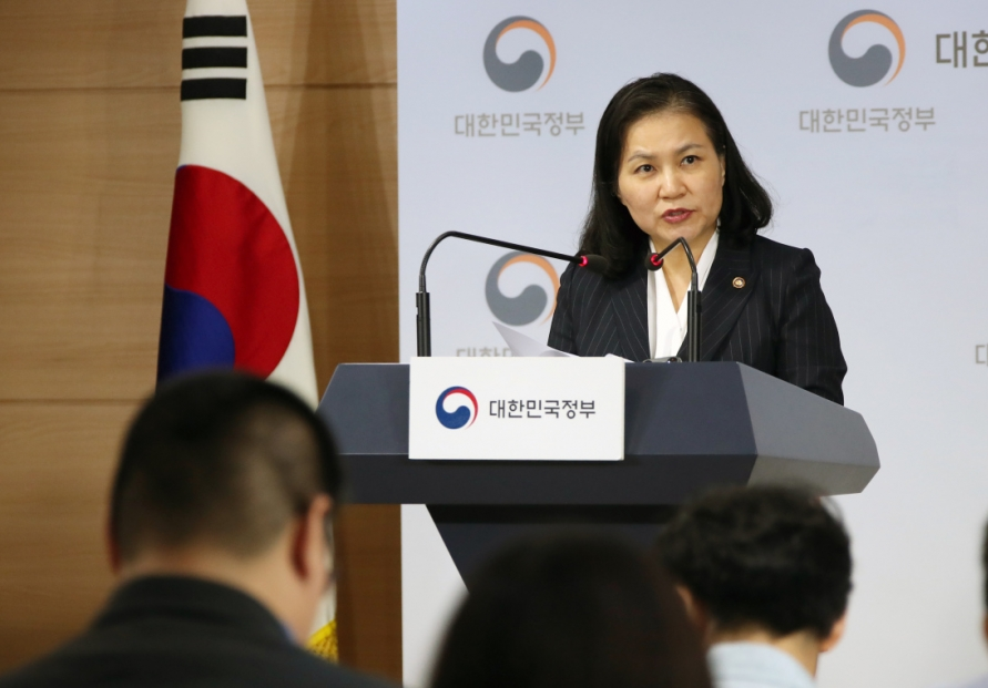 S. Korea to promote open trade to overcome pandemic