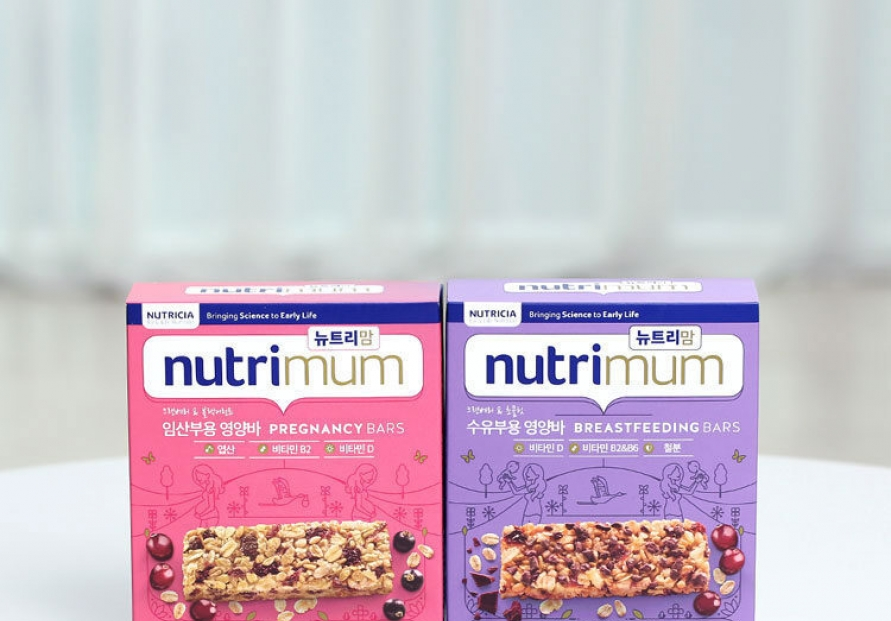 Nutrimum bar contains essential nutrients for pregnant and lactating women: Nutricia