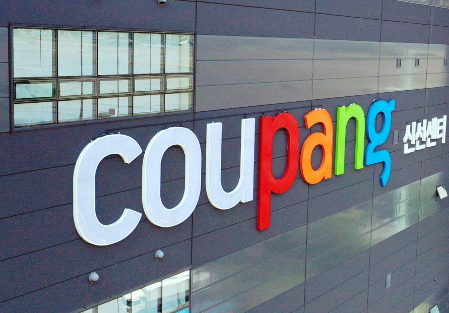 Rivals see surge in revenue as Coupang reels from COVID-19 damage
