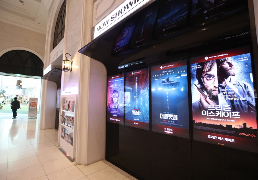 Movies go half-price to attract theatergoers