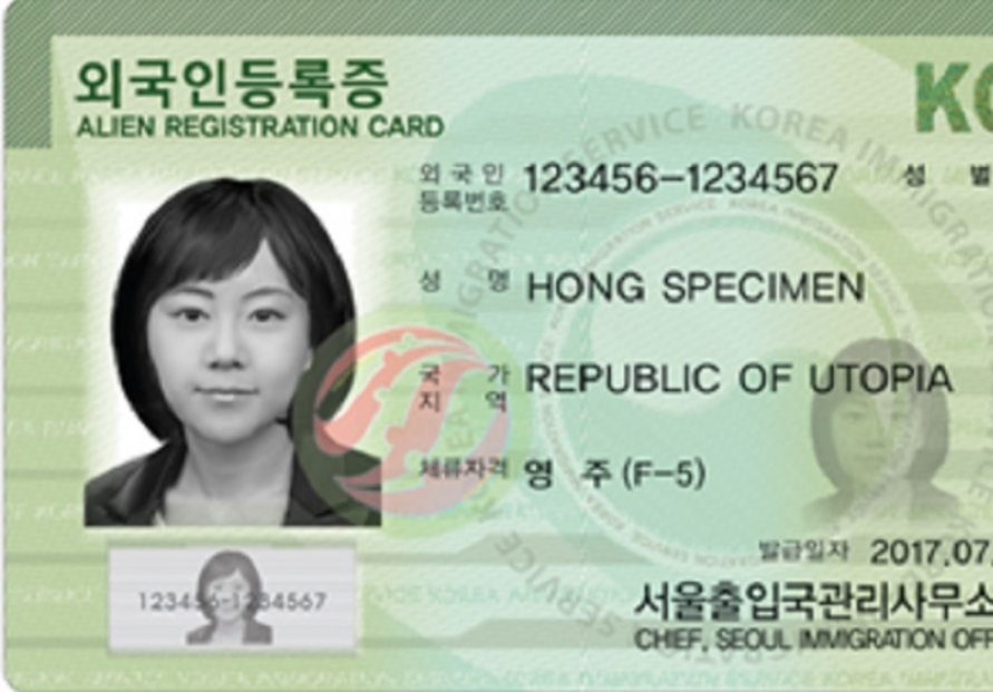 Korea to remove 'alien' word from ID card issued to foreign residents