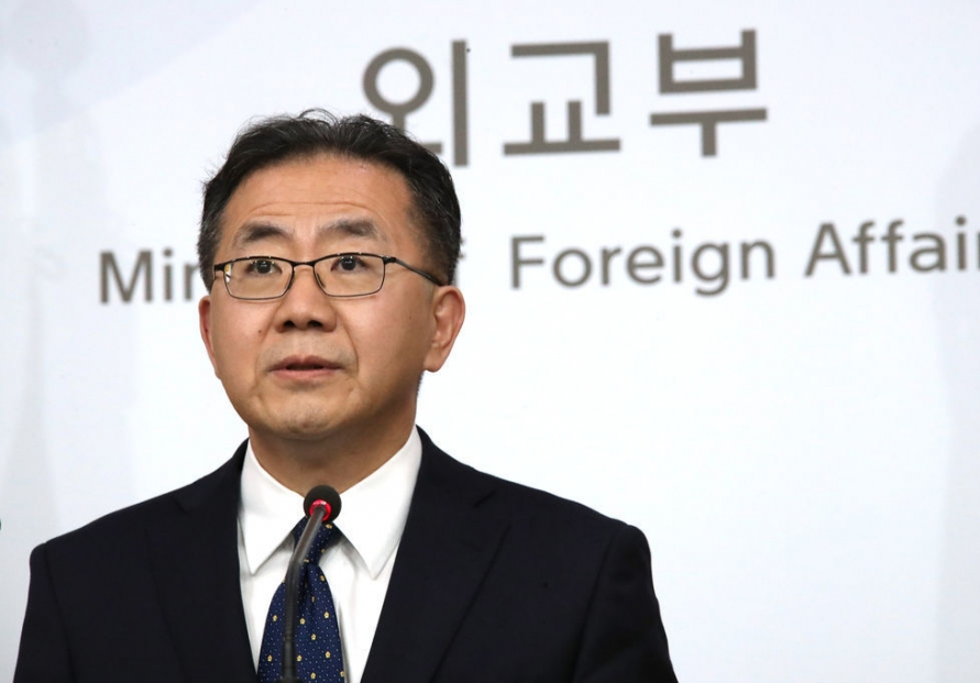 S. Korea honors 1984 Sino-British declaration on Hong Kong autonomy: foreign ministry