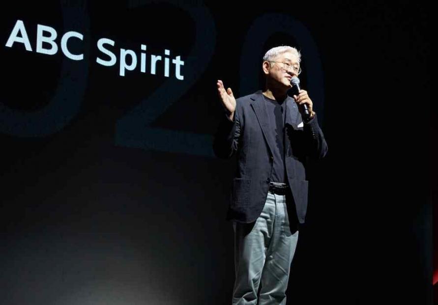 Amorepacific shares 'ABC Spirit' pledge with employees worldwide