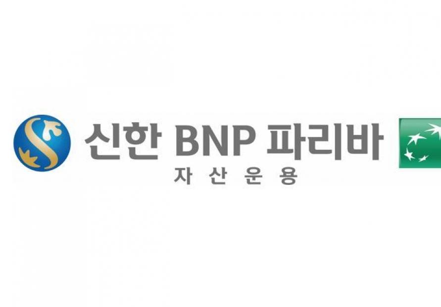 Shinhan BNP Paribas manages alternative portfolio for NHIS
