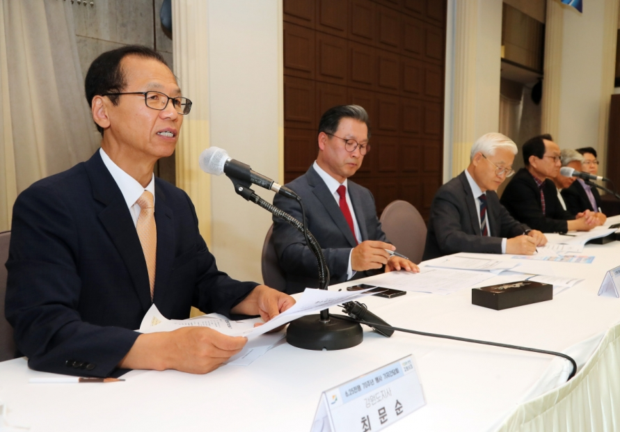 Gangwon to hold events marking 70th anniversary of Korean War