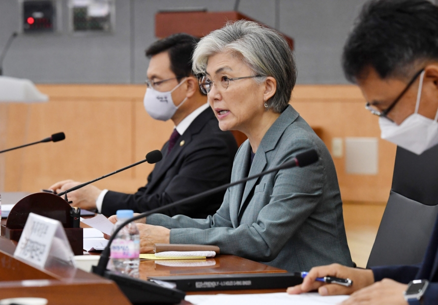 FM voices regret over Japan's decision to maintain export curbs on S. Korea