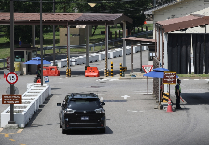 US accepts S. Korea's offer to bear wage costs of Korean USFK workers