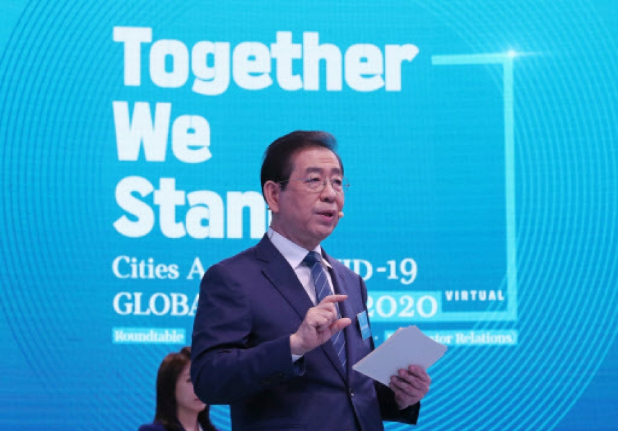Seoul to go carbon neutral by 2050
