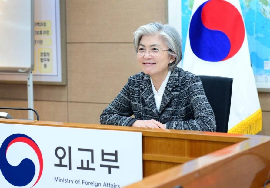 S. Korea to offer $18.5 mln in humanitarian aid to Yemen