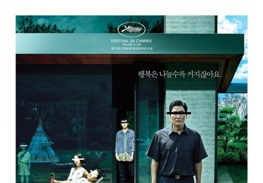 'Parasite' wins Best Film, Best Director at Daejong Film Awards