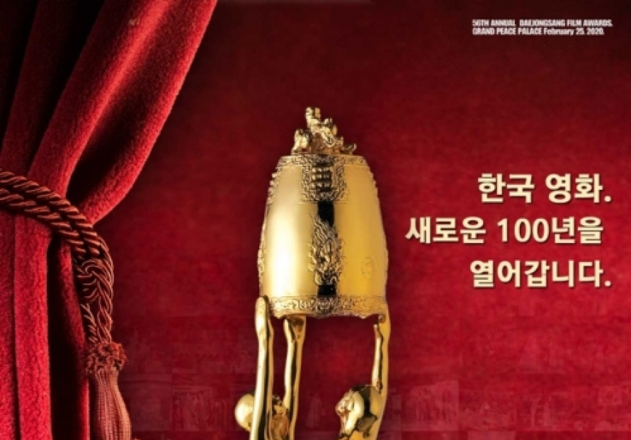 'Parasite' bags 5 trophies at Daejong Film Awards, including best picture