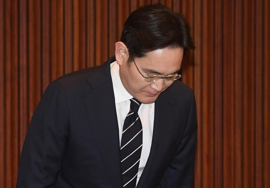 Prosecution's move shakes up Samsung trying to pick up biz