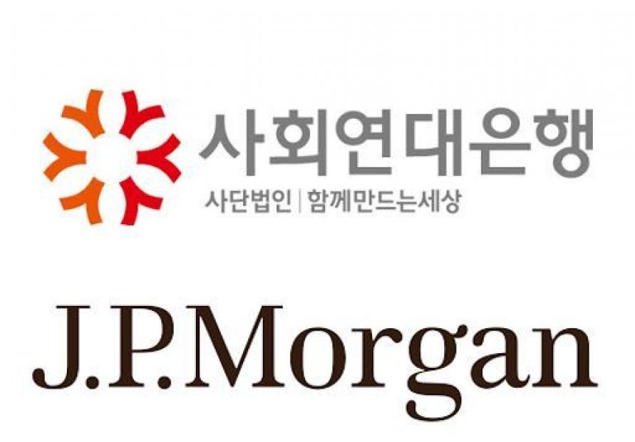 Social Solidarity Bank, JPMorgan to support micro-businesses