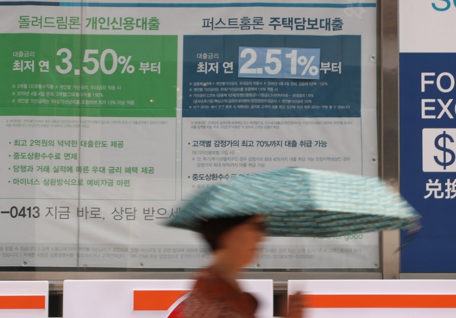 Banks likely to tighten loans on heightened risk: poll